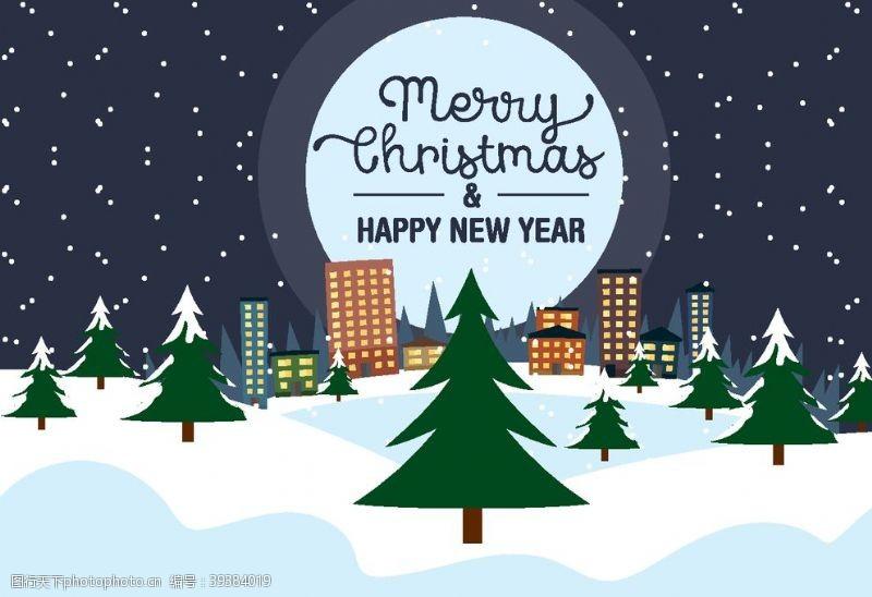 蓝色背景圣诞背景图片