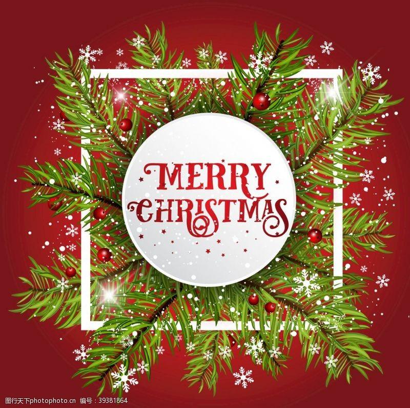 活动策划圣诞节主题背景图片