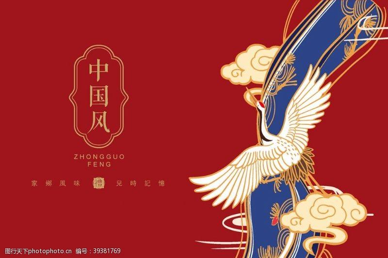 包装设计手绘中国风图片