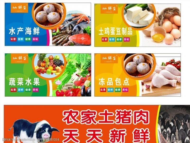 包子水果蔬菜图片