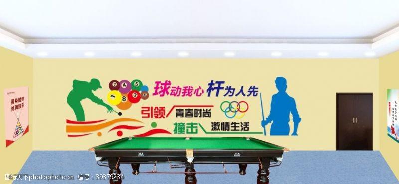 国内广告设计台球室图片