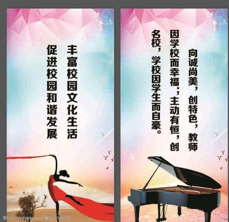 大树设计舞台背景2图片