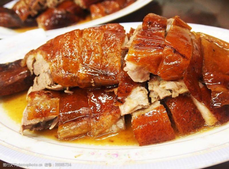美食宣传香港美食主角烧鹅图片