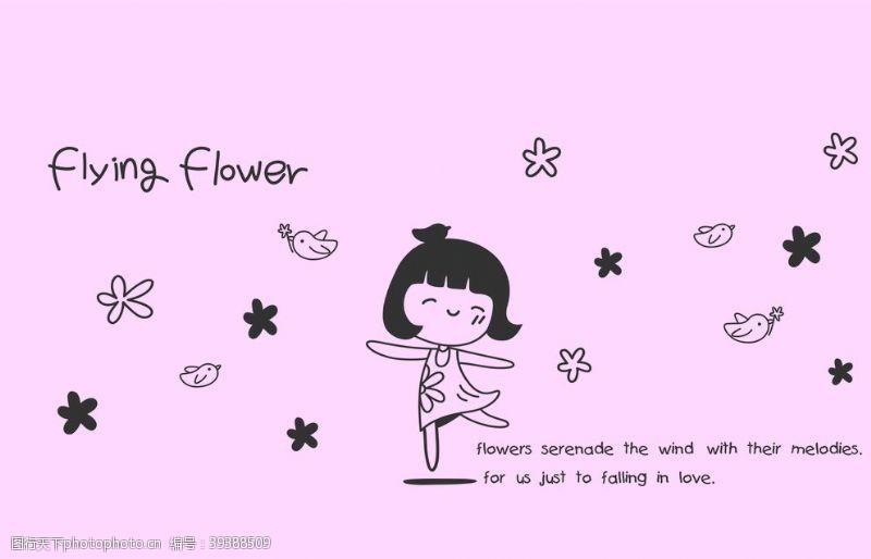 动漫人物小女孩背景墙图片
