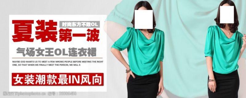 夏装连衣裙气质女装宣传促销图图片