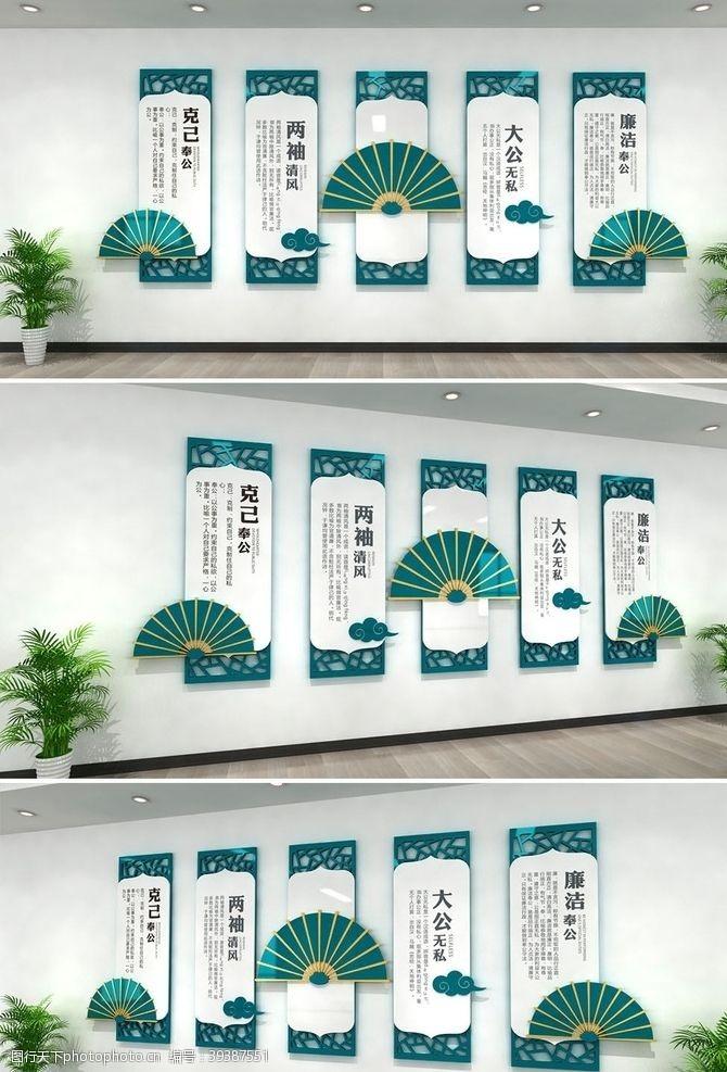 企业文化墙新中式翡翠绿廉政文化墙图片