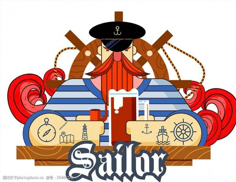 灯塔创意航海船长图片