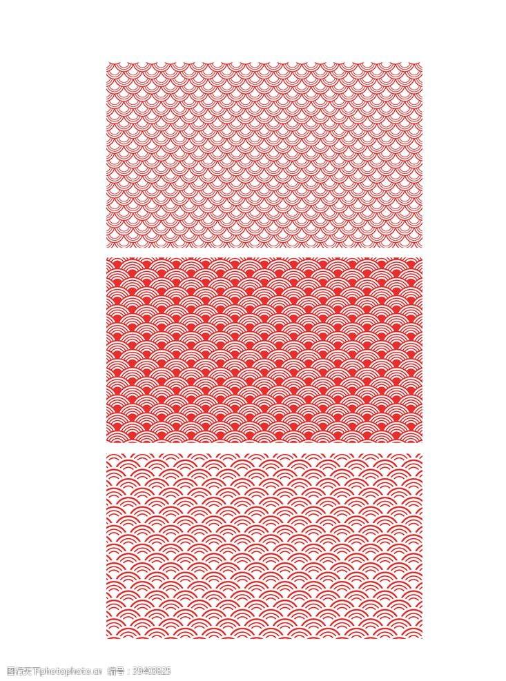 古典花边传统纹样水波纹龙鳞纹瓦片图片