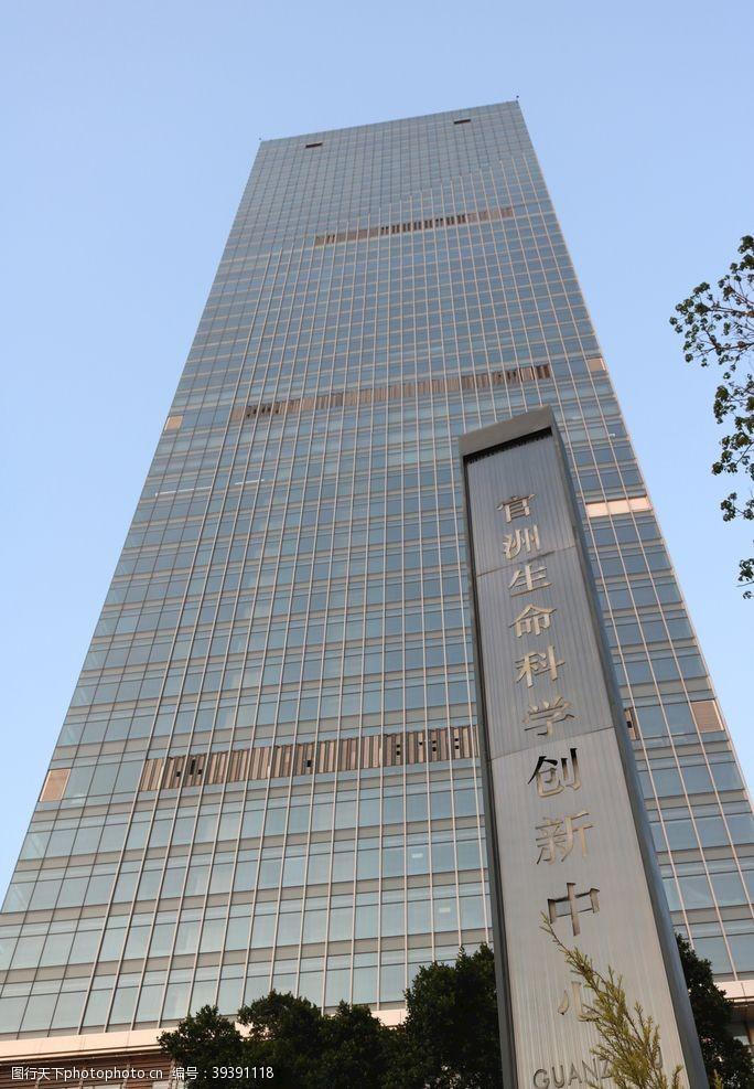 高楼大厦官洲图片