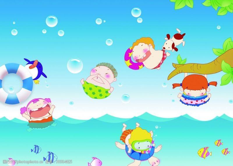 立体画海底卡通图片