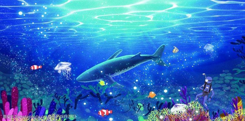 水世界海底世界图片