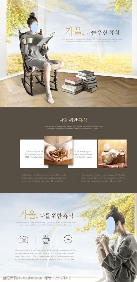 模特韩版服饰海报设计图片
