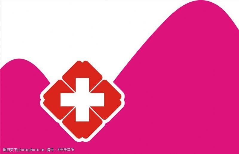 力量红十字精神图片