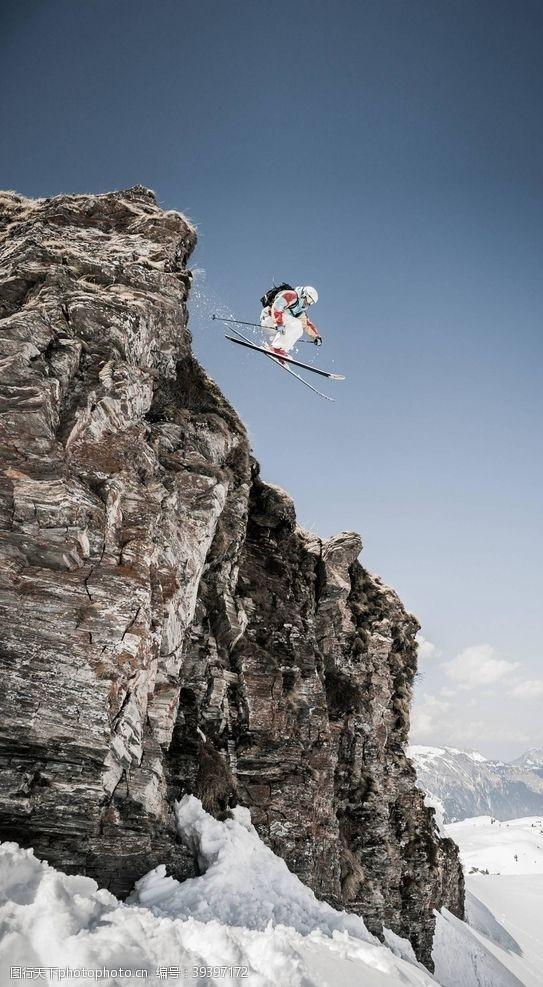 悬崖滑雪图片