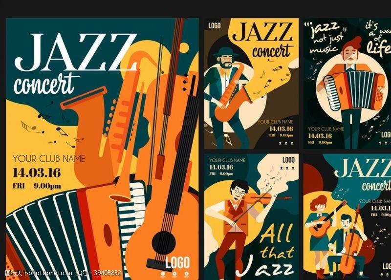 手风琴爵士音乐会海报图片