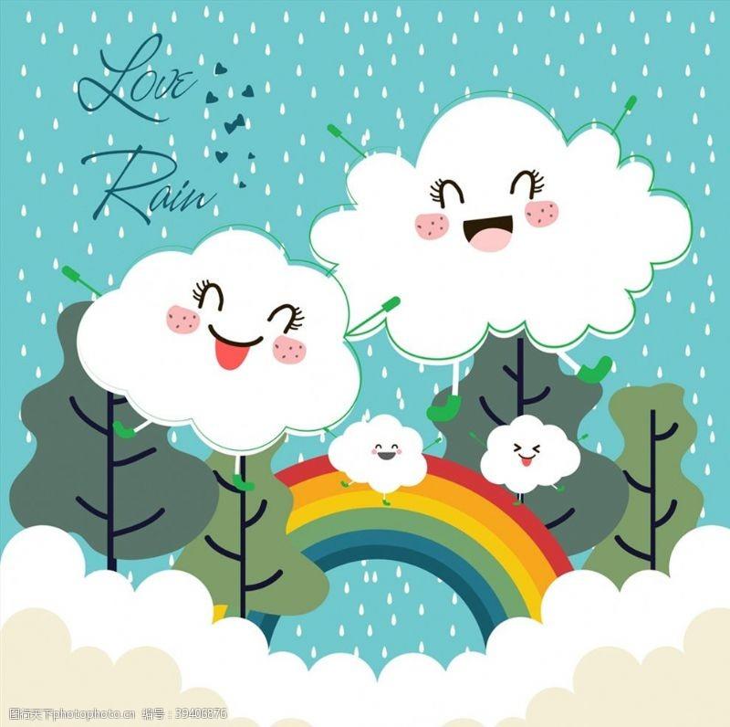 卡通云朵雨水彩虹图片