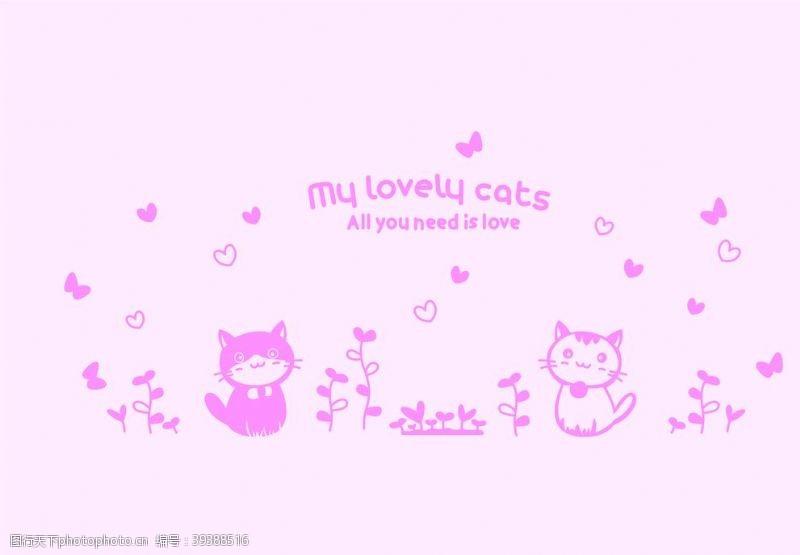 动漫人物可爱猫咪背景墙图片