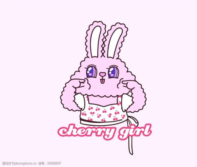 动漫人物可爱小兔子图片