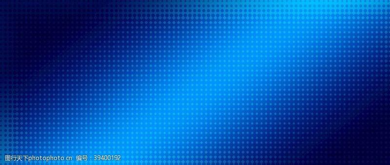 蓝色光线背景图片