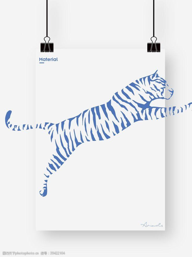 条纹老虎图片