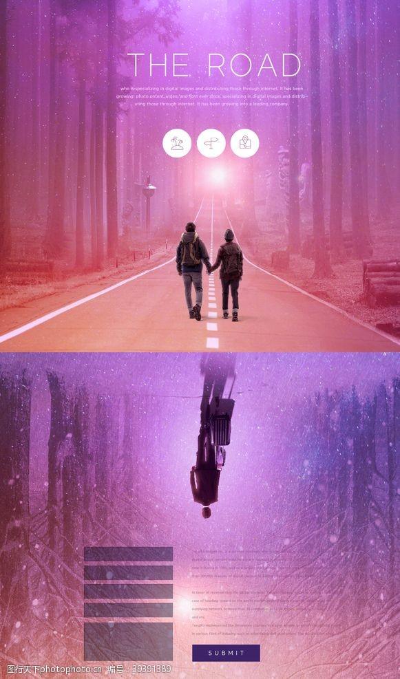 科幻世界梦幻境界海报设计图片