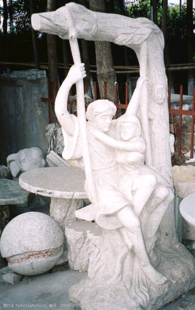秋千人物雕塑图片