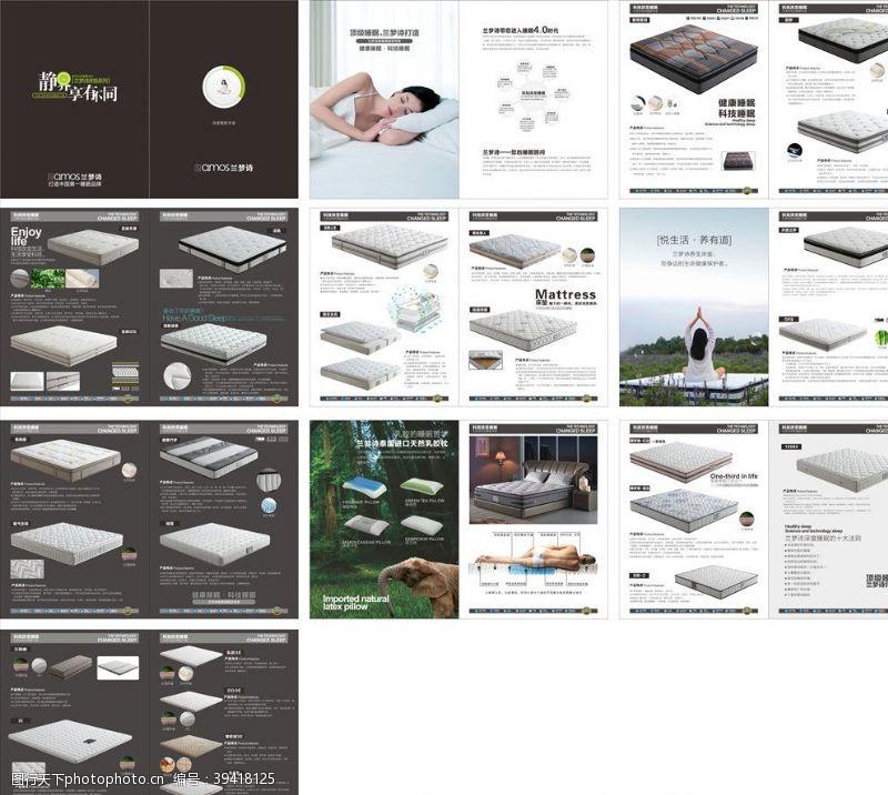 折页软床画册图片