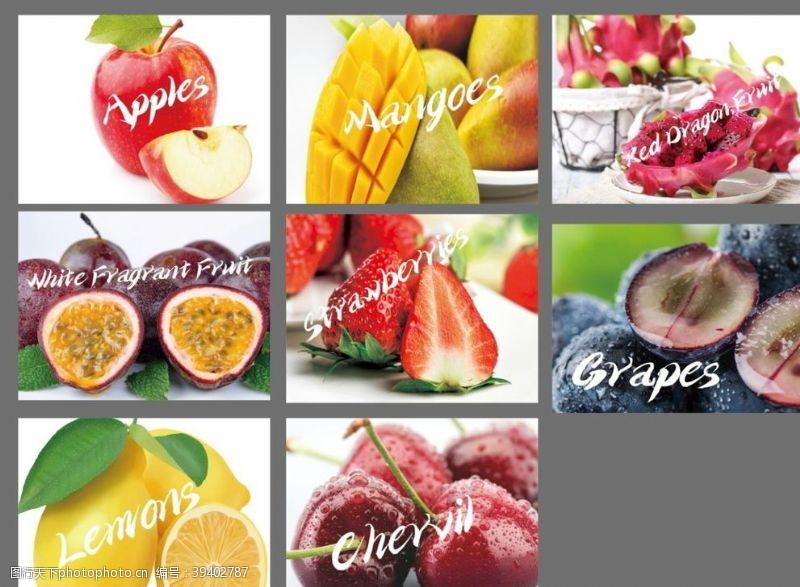 水果背景墙水果店开业图片