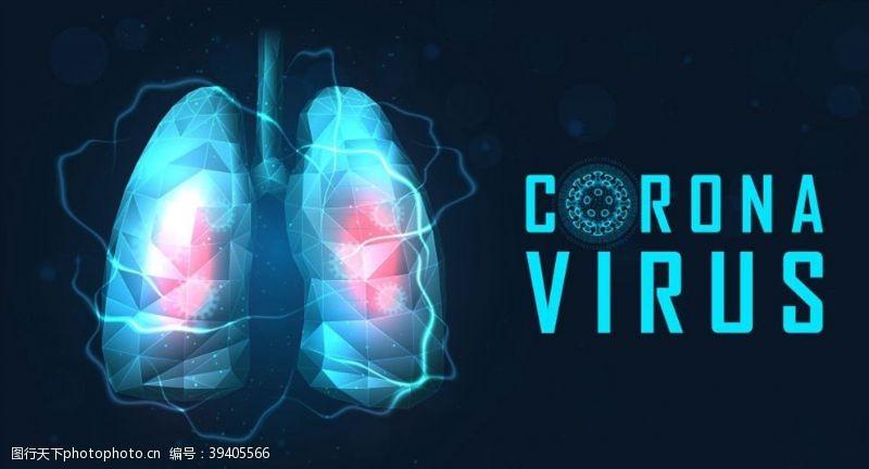 疾病新型冠状病毒肺部图片