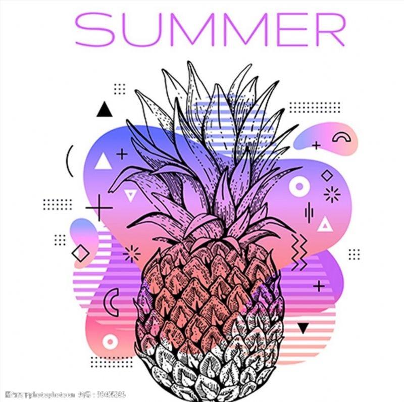 炫彩夏季海报图片