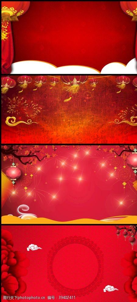 红色元旦素材背景图片