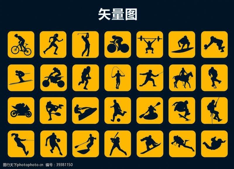 举重运动图标图片