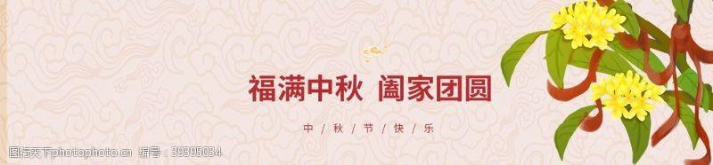 礼品盒中秋节包装图片