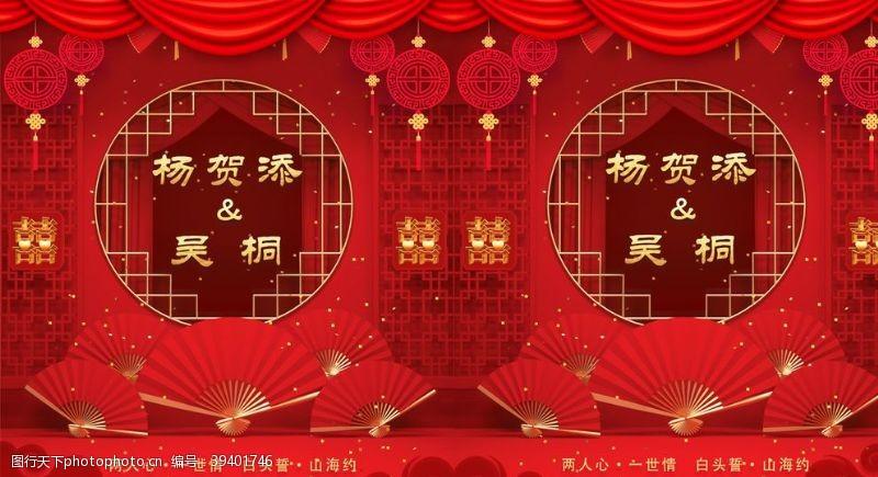 中国结中式婚礼主题图片