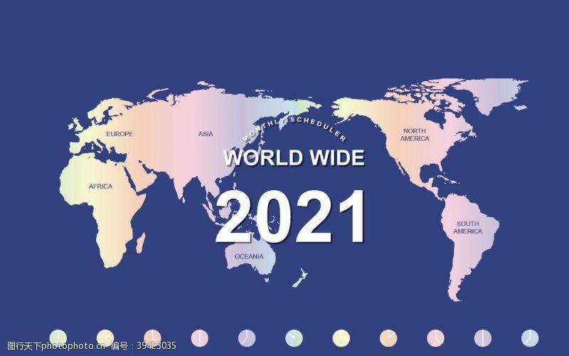 2021牛年台历封面蓝世界地图图片
