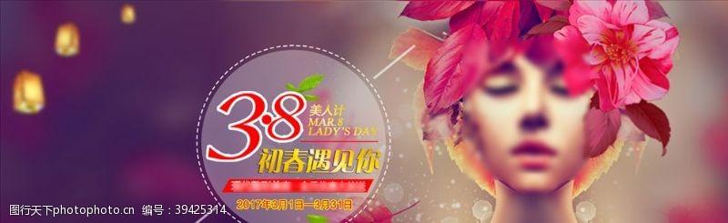 38妇女节美女炫彩背图片