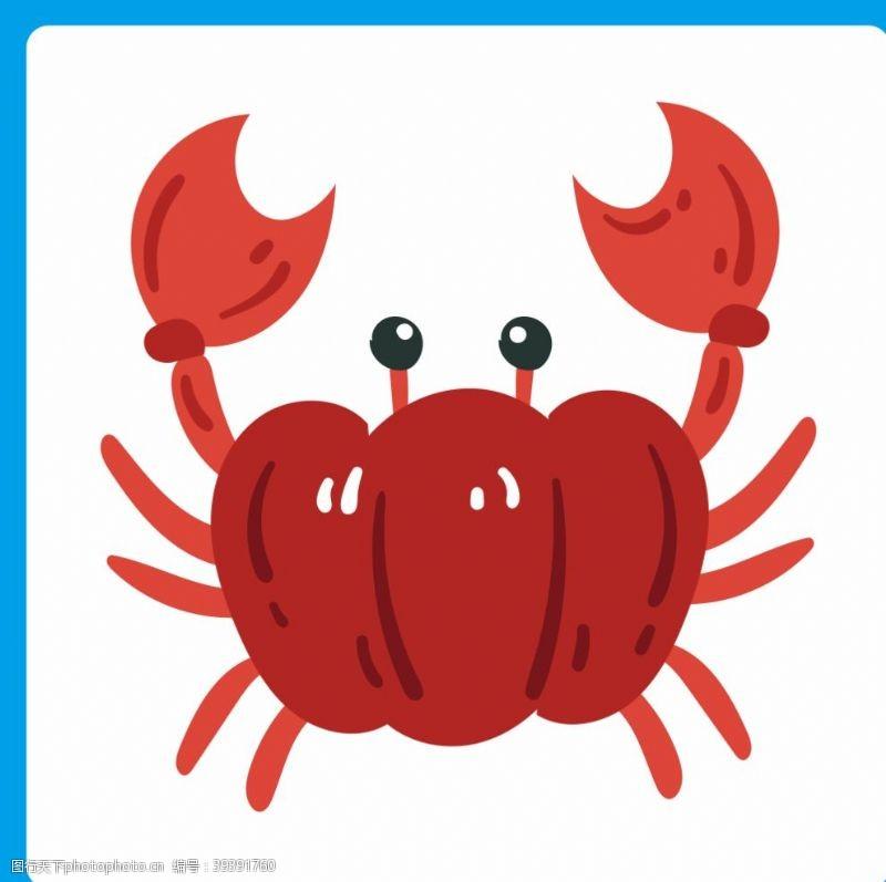 俏皮螃蟹矢量图片