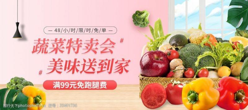 减肥瘦身海报banner海报图片