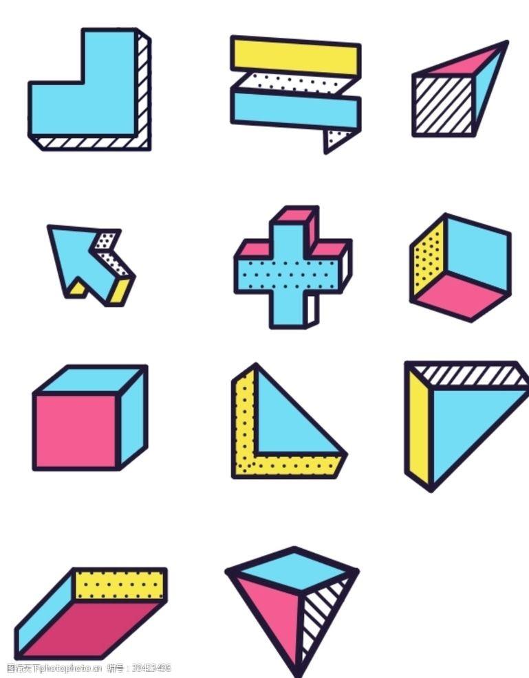 条纹彩色几何图形图标图片