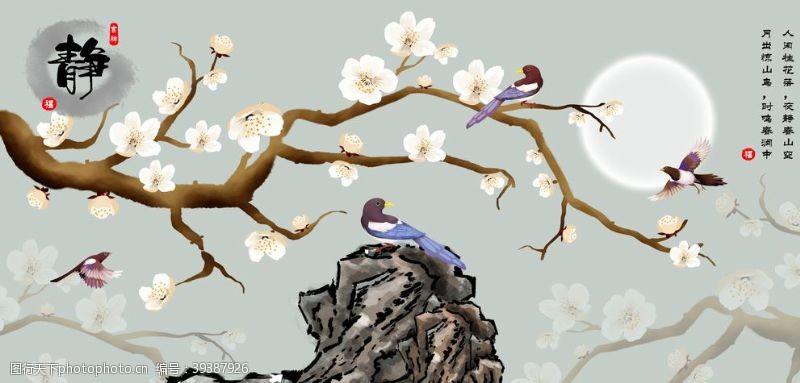 禅鸟中国花鸟装饰三联画图片