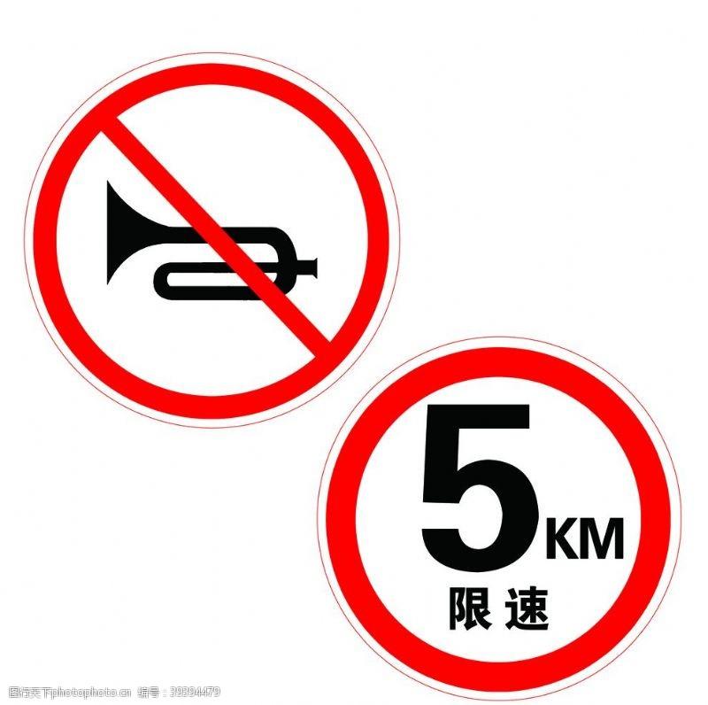 道路标志图片