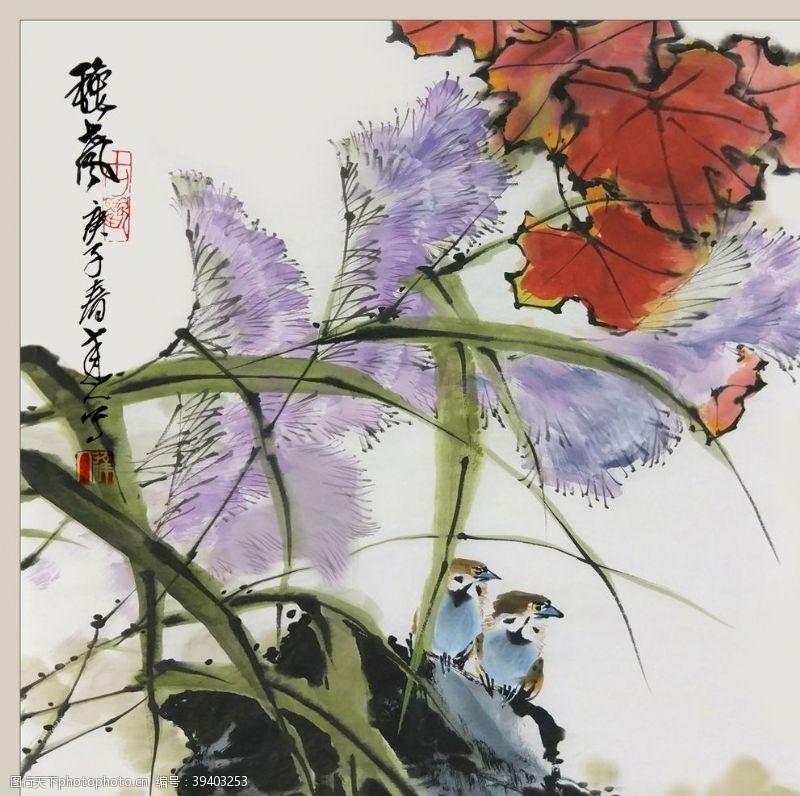 二十四节气之白露芦花李达人图片