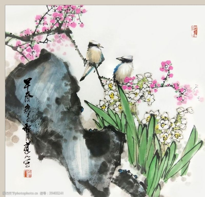 二十四节气之雨水水仙李达人图片