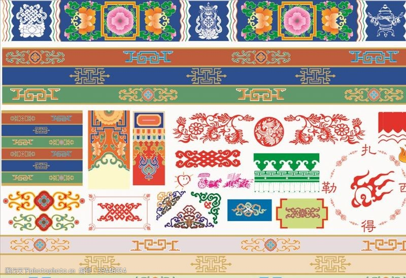 欧式花纹复古边框图片