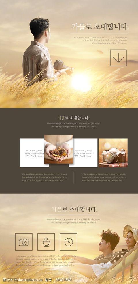 模特韩版海报设计图片大全