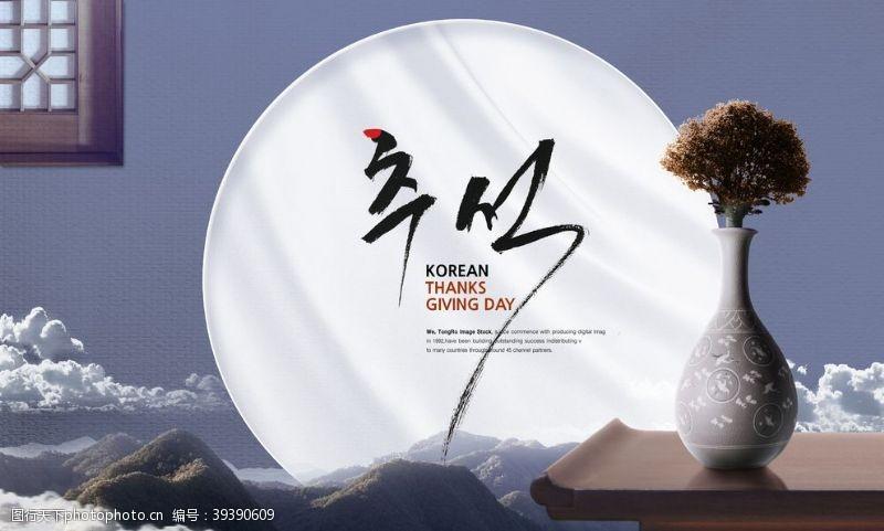 韩式民族风海报设计图片