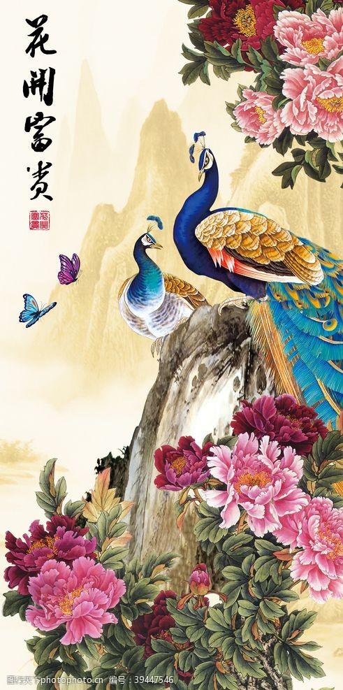 中国画花开富贵国画图片