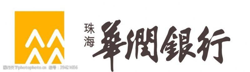 黄色字体华润银行logo图片