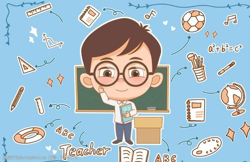 写真教师节图片