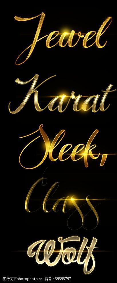 金色字体样式图片